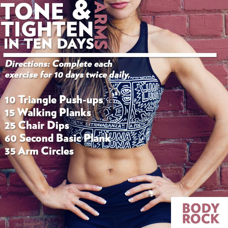 Tone & Tight ARMS in 10 days.......Do you have 10 days to look your best?!?!?
