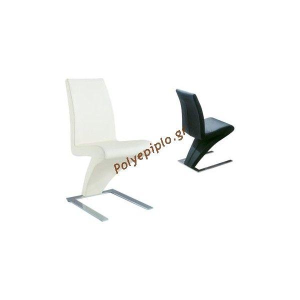 Καρέκλα τραπεζαρίας SEZAR CREAM με μεταλλικό σκελετο 150 Eur