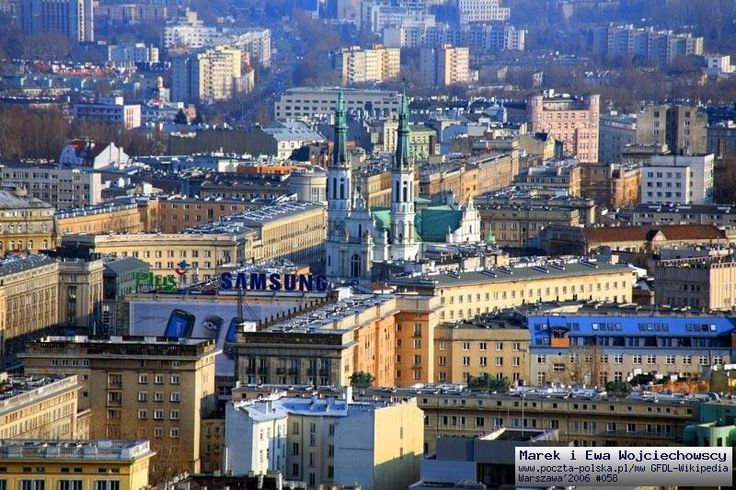 Warsaw lies on the banks of the Vistula, on Matovski lowlands. The average altitude of the territory of the city - 100 metres above sea level, although there are some hills (often artificial), located within the city.