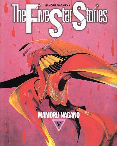 The Five Star Stories 5 / FSS / ファイブスター物語 / 永野護 (Mamoru Nagano) / Cover Title : TEARS and REDS