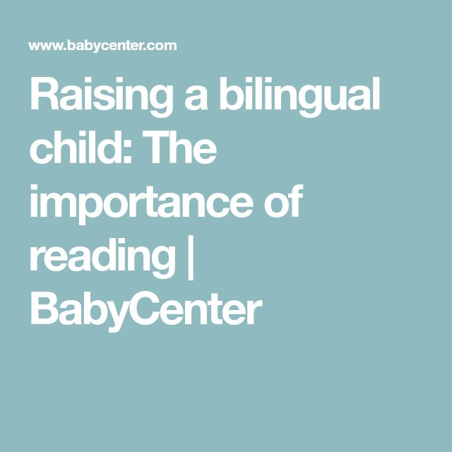 the effect of bilingualism on language development Bilingualism is used in schools all over the philippines as instructed by the department of education one of the schools that implement bilingualism is the researchers would like this study to help pasig catholic college in determining the effects of bilingualism to the academic performance of the.