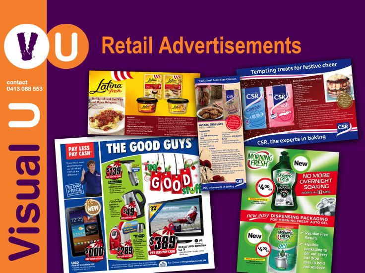 Visual U Retail Advertisements