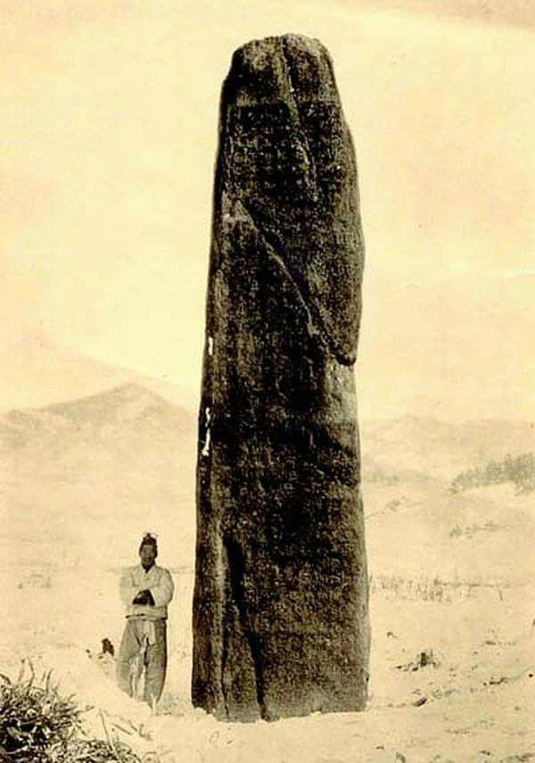 Gwanggaeto Stele : Stele that had the achievement of the 19th King of Goguryeo(One of the ancient three kingdoms of Korea), (1903) / 광개토대왕비 : 고구려(한국의 고대 삼국 중 하나) 제 19대 국왕의 업적을 적은 비석(1903)