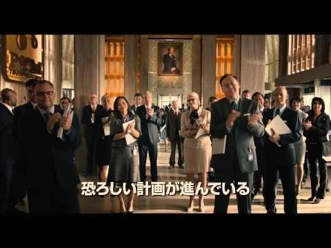 映画『アントマン』予告編 - YouTube
