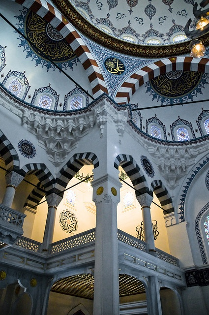 The Tokyo Masjid ::Islamic Arts and Architecture
