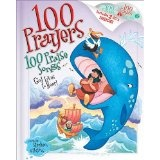 100  Prayers God Loves to Hear, 100 Praise Songs (Hardcover)By Stephen Elkins