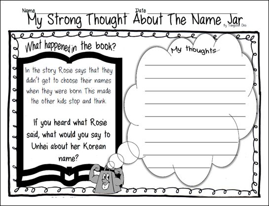 "20 Reading Skills to Teach with The Name Jar and a free graphic organizer to record a ""strong thought"" about the book"