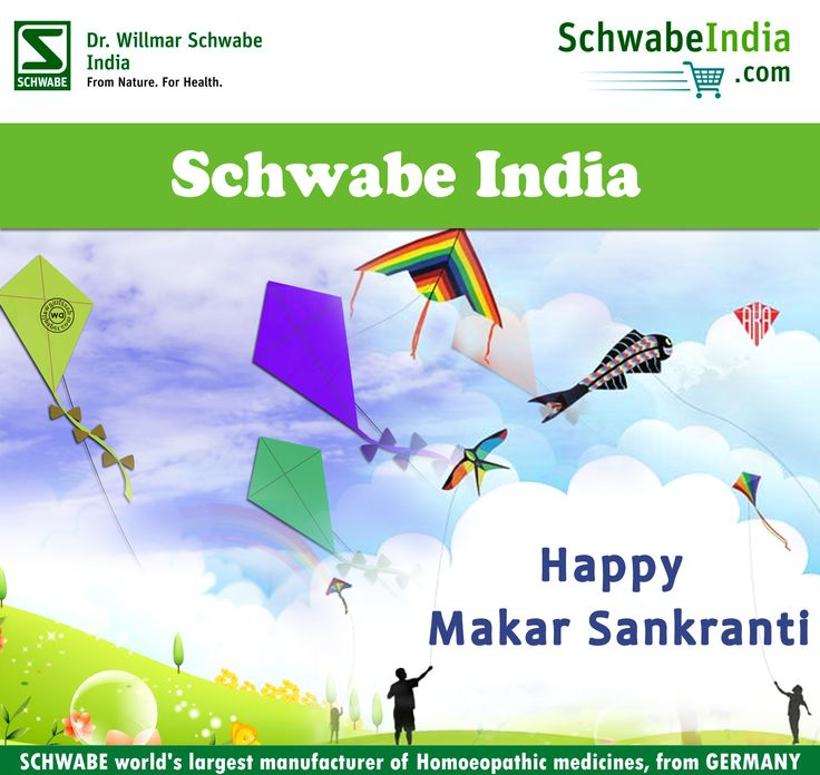 Schwabe India Wishes You a Happy #MakarSankranti The sun rises with new hope Kites fly with vigour crops Are ready to be harvested All denoting hope, Joy and abundance. #Uttarayan, #Pongal, #Bhogi and #MaghBihu