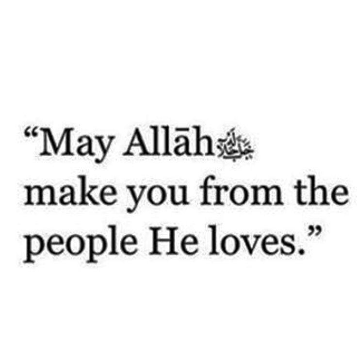 Narrated Abu Huraira (ra): Allahs Messenger (ﷺ) said, If Allah loves a person, He calls Gabriel, saying, Allah loves so and so, O Gabriel love him So Gabriel would love him and then would make an anno