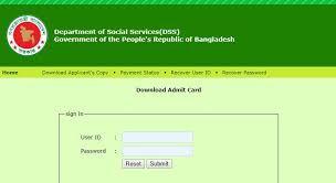 DSS Admit Card Download & Application Result 2018 – www.dss ...
