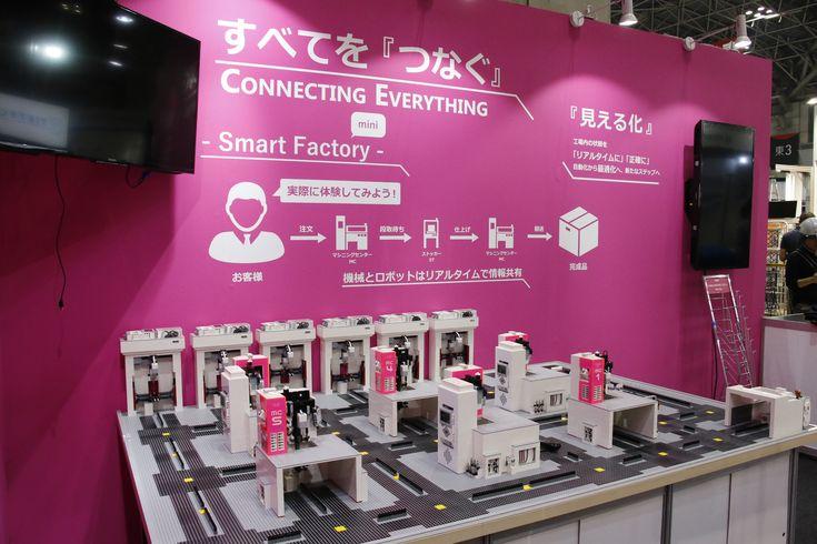 設計製造ソリューション展2017 #AI #Iot #ROBOT #ロボット #HILLTOP