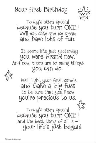 First Birthday Poem...must put in the scrapbook