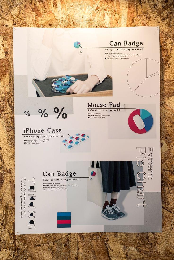 #gara #fashion #art #design #graphic #logo #poster #pattern #japan #exhibition #柄 #textile #gallery #graphicdesign