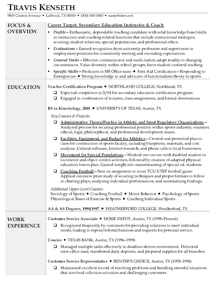 8 best Resume stuff images on Pinterest Sample resume, Resume - resume for customer service representative