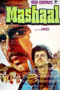 Mashaal (1984) Hindi Movie Online in SD - Einthusan Anil Kapoor, Dilip Kumar, Waheeda Rehman Directed by Yash Chopra Music by Hridaynath Mangeshkar 1984 [U] ENGLISH SUBTITLE