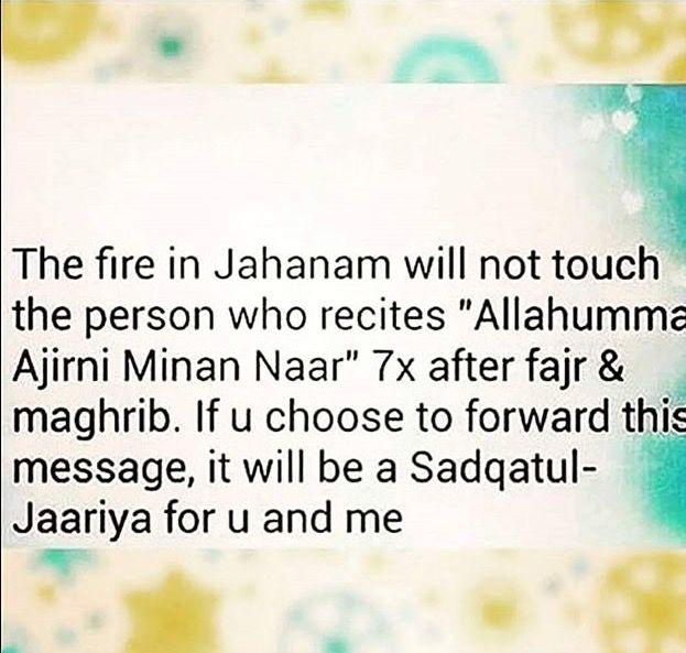 Please protect us ya Allah