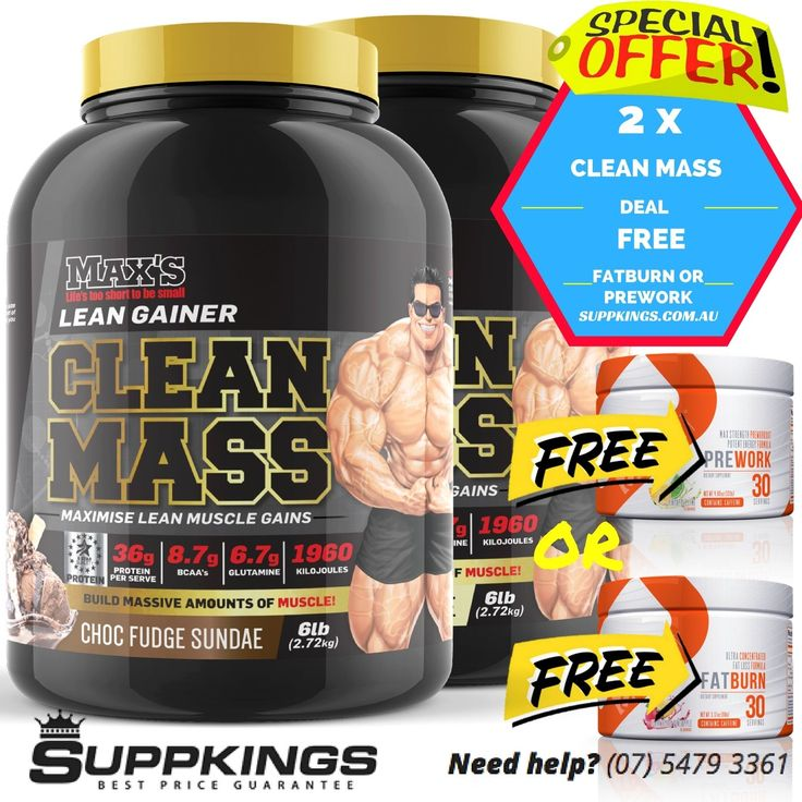 MAX'S CLEAN MASS MAXIMISE LEAN MUSCLE GAINS PROTEIN 6LB   12 LB TOTAL