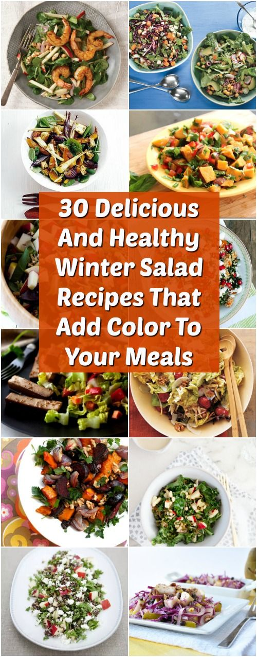 30 Delicious And Healthy Winter Salad Recipes That Add Color To Your Meals #salads #winterfood #healthyfood #fitnessfood #recipes #saladrecipes via @vanessacrafting