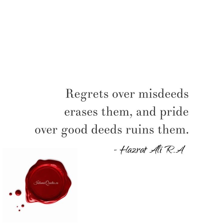 Repent often wholeheartedly and Stay Humble!