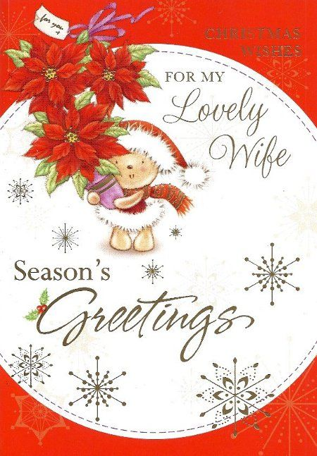 45 best 4allcards images on pinterest birthday wishes happy christmas wishes for my lovely wife m4hsunfo