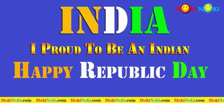 Happy Republic Day of India 2015 Wallpaper
