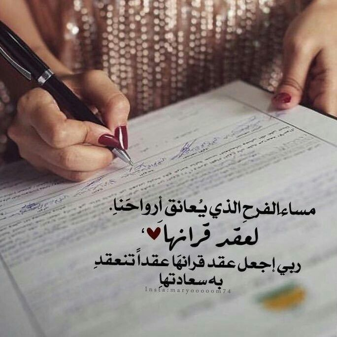 م2الموافق الجمعة 14 8م Clear Wedding Invitations Iphone Wallpaper Quotes Love Wedding Gift Pack
