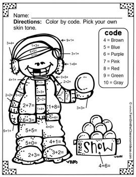 Color By Number Winter Math Addition and Subtraction