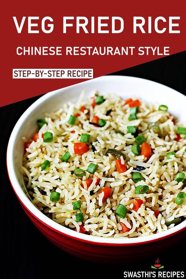 Veg Fried Rice Recipe How To Make Fried Rice Recipe Veg Fried Rice Recipe Recipes Cooking Recipes Healthy