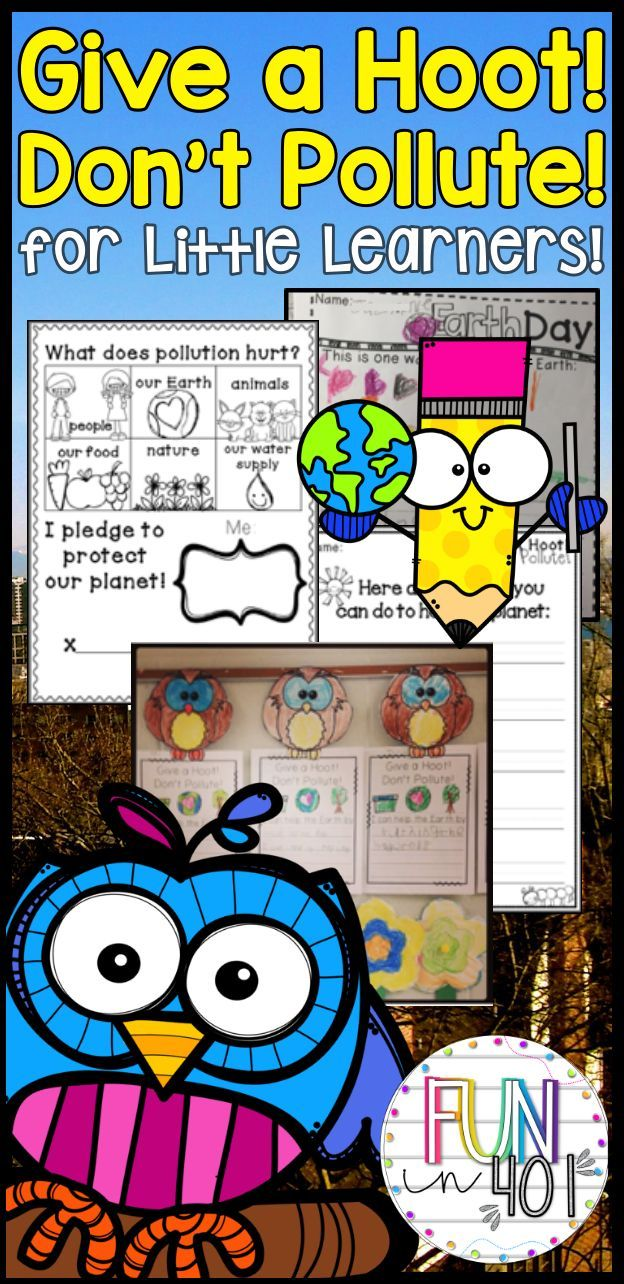 Earth Day Activities For Kindergarten Through Second Grade This Adorable Set Includes 2 Posters And 8 Kindergarten Activities Earth Day Activities Activities [ 1284 x 624 Pixel ]