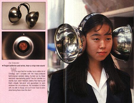 ds17 Hilariously Crazy and Brilliant Inventions Only Japan Could Have Thought Up 8 - https://www.facebook.com/diplyofficial