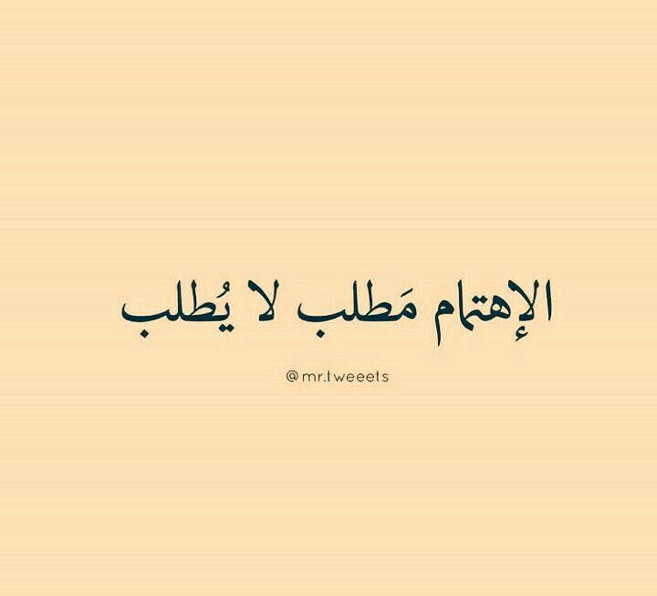 Pin By Amine Mastor On كلمات Calligraphy Arabic Calligraphy