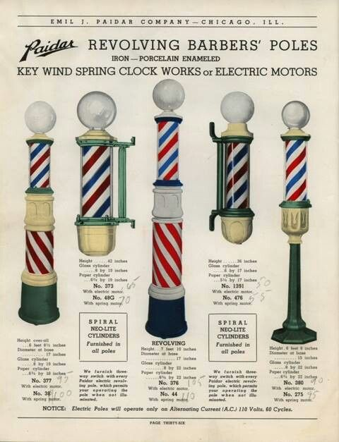 Vintage barber supply catalog page - Emil J. Paidar Co., Chicago IL