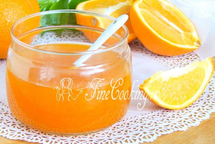 Апельсиновый джем в домашних условиях - рецепт с фото http://finecooking.ru/recipe/apelsinovyj-dzhem-v-domashnih-uslovijah