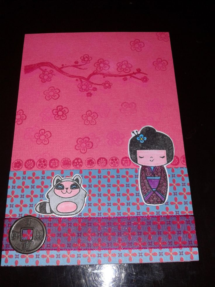 carte kokeshi
