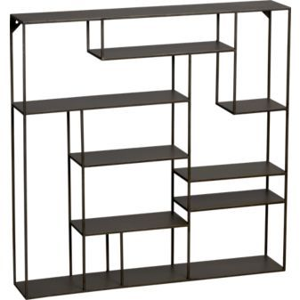 Alcove wall shelf from CB2