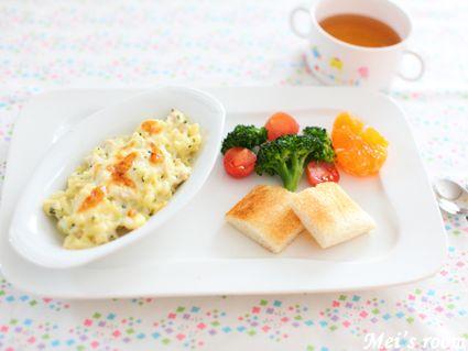 離乳食 完了 期 レシピ 【みんなが作ってる】 離乳食 完了期のレシピ