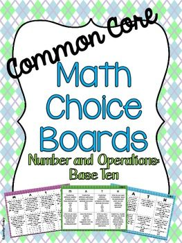 Math Choice Boards for CCSS! 5th Grade