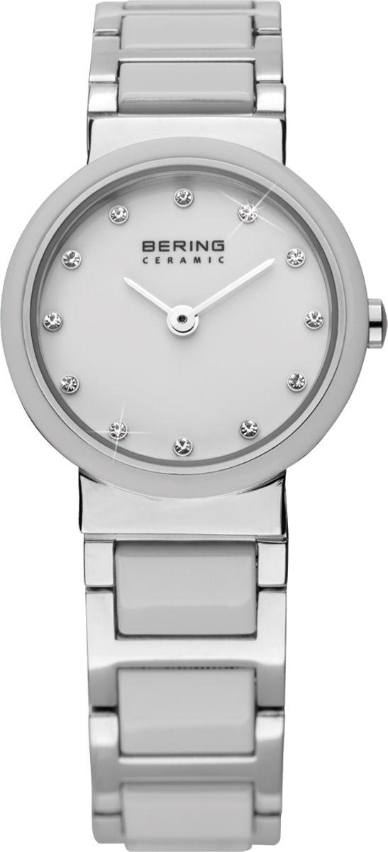 Bering Uhr 10725-754 mit Gravur