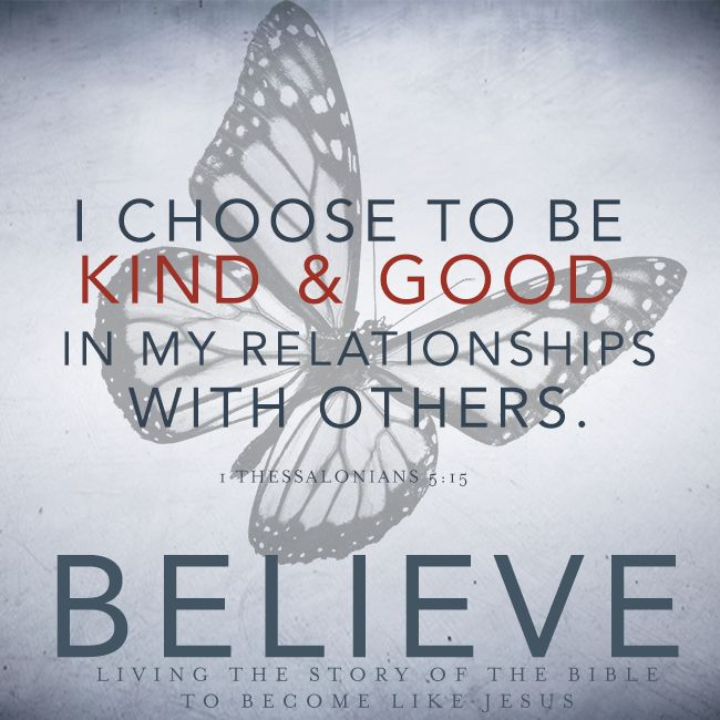 I choose to be kind & good in my relationships with others.