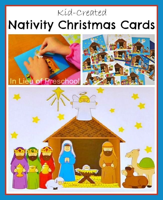 kid created nativity christmas cards from in lieu of