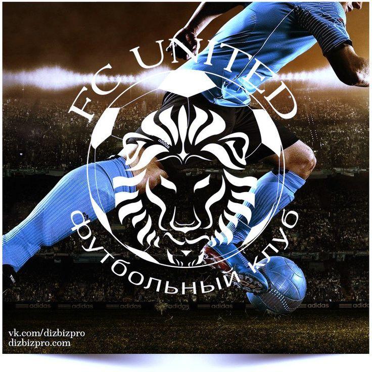 Разработка логотипа студия веб дизайна dizbizpro для футбольного клуба United  #dizbizpro #dizbizprocom #СозданиеЛоготипа #РазработкаЛоготипа #ДизайнЛоготипа #ФирменныйСтиль #Логотип #ЗаказатьЛоготип #logo #ВебСтудия #СтудияВебДизайна