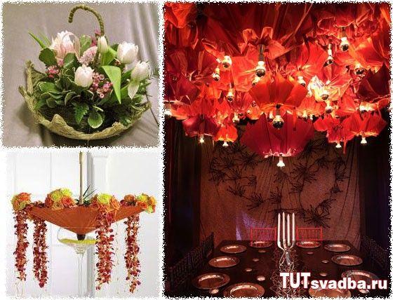 Свадебный зонтик + Фото » Свадебный портал ТУТ СВАДЬБА