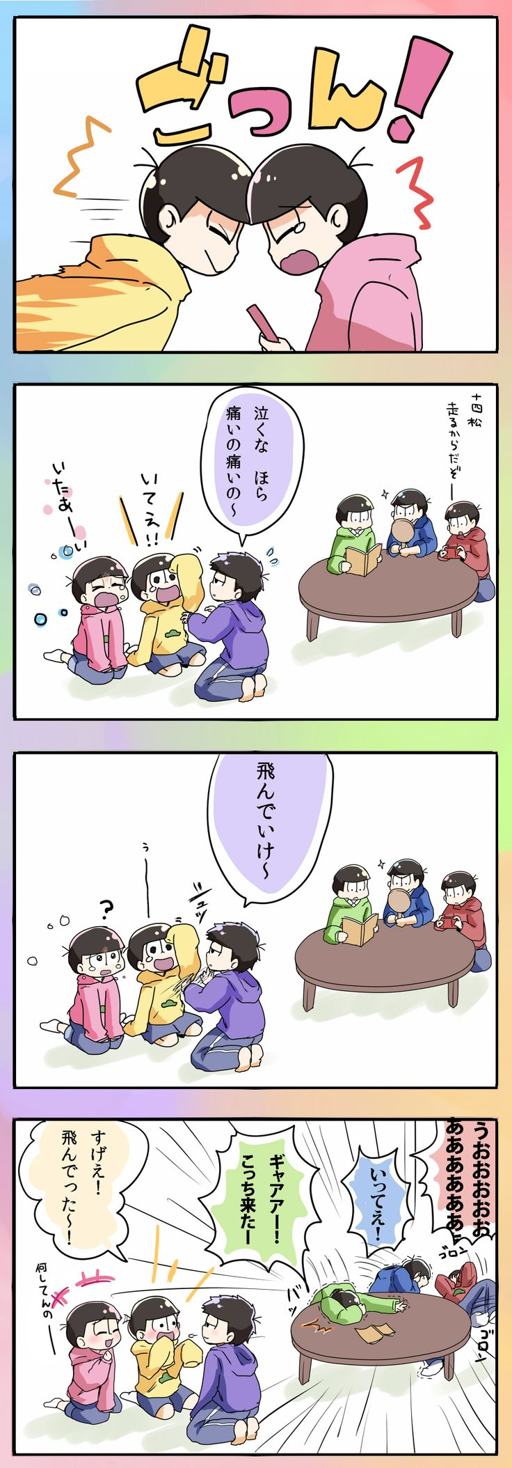 Osomatsu-san/ adorable, just adorable