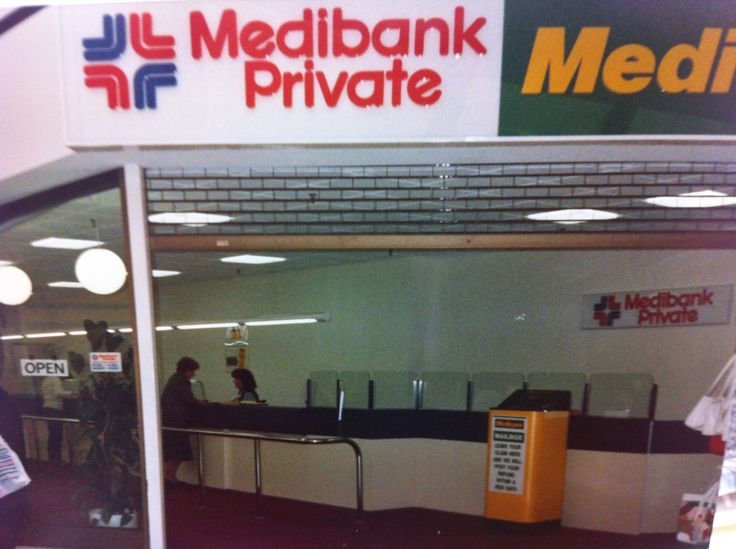 #karrinyups40thbirthday #40yearsofretailersatkarrinyup The old Medibank Private and Medicare shop fronts