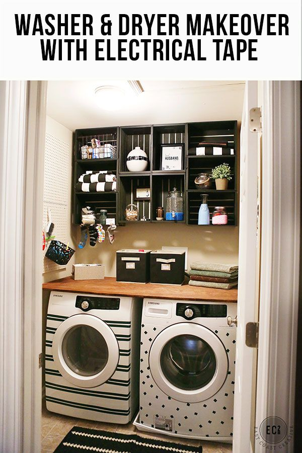 Washer Dryer Makeover East Coast Creative