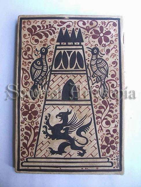 socarrat torre de Paterna mudéjar
