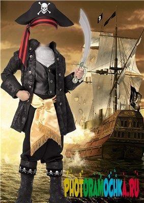 Костюм пирата дл фотошоп