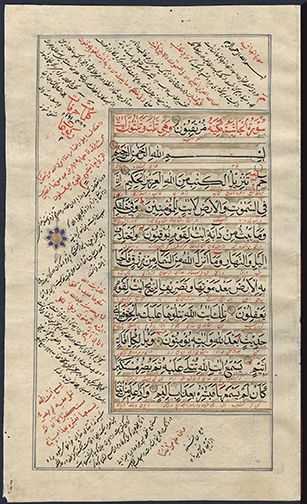"""Surat 45 Jathiya (Kneeling): v.1-16 here & verso: """"Revelation of the Book from God, the Mighty, the Wise: In the heavens & the earth are signs for believers; & in your constitution, & animals God creates, are signs for a people who are sure. And in the alternation of the night & day, & the provision God sends down from the sky, by which God enlivens the earth. . . & in the shifting of the winds, are signs for intelligent people."""" (Cleary, trans). Persian trans. in red, 1790. (A Shabbas)"""
