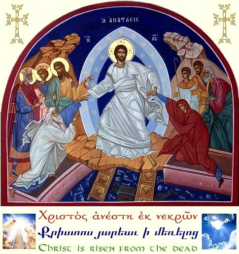 """""""Christ has arisen-""""Blessed is the resurrection of Christ."""