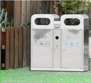 公共庭の屋外のステンレス鋼のゴミ箱(HW-80) – 公共庭の屋外の ...